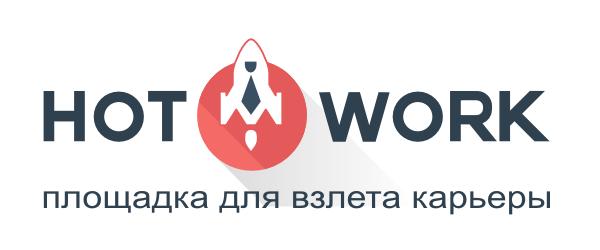 HotWork